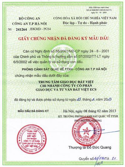 Trung Tâm Giáo Dục Đất Việt được bộ công an cấp dấu trung tâm