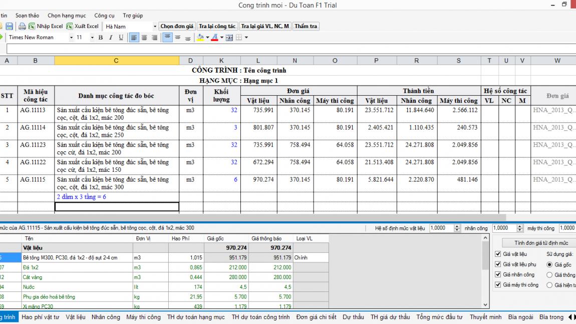 Các tính năng cơ bản của phần mềm dự toán dự thầu ETA
