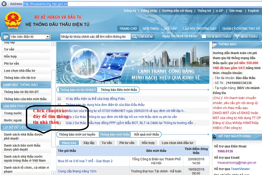 Dịch vụ đăng ký trên mạng Đấu thầu Quốc Gia 2