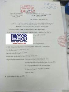 Công văn đến của Cục Quản Lý Hoạt Động Xây Dựng